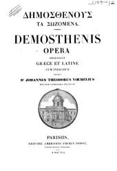 Demosthenis opera: recensuit graece et latine cum indicibus