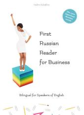 First Russian Reader for Business: Bilingual for Speakers of English