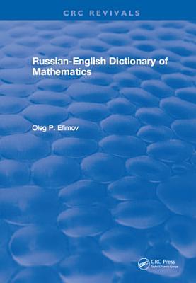 Russian English Dictionary Of Mathematics