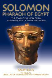 Solomon, Pharaoh of Egypt