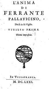 L' anima di Ferrante Pallavicino