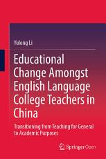 Educational Change Amongst English Language College Teachers in China PDF