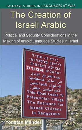 The Creation of Israeli Arabic PDF
