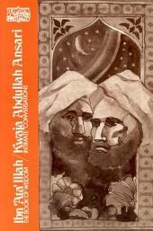 Ibn 'Ata Illah-Kwaja Abdullah Ansari: The Book of Wisdom-Intimate Conversations
