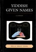 Yiddish Given Names PDF