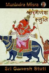 Ganesh Stuti In English Rhyme: Chants of Hindu Gods & Goddesses