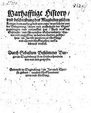 Warhafftige History vnd beschreibung des Magdeburgischen Kriegs  etc   PDF