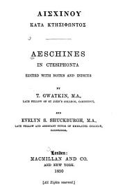 Aeschines In Ctesiphonta