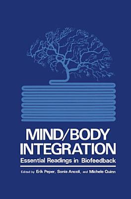 Mind Body Integration