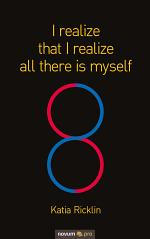 I realize that I realize all there is myself