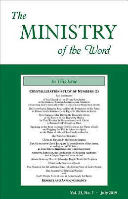 The Ministry of the Word  Vol  23  No  7