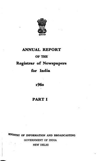 Press in India PDF