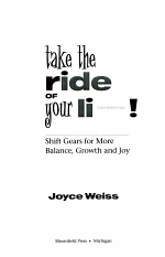 Take the Ride of Your Life!