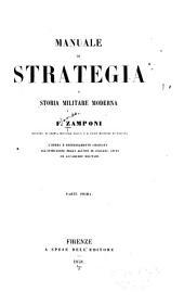 Manuale di strategia e storia militare moderna