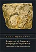 Language of Amarna   Language of Diplomacy