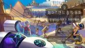 페이즈랜드 창작 동화: 제 9화: 타임머신 여행과 파라오왕의 비밀