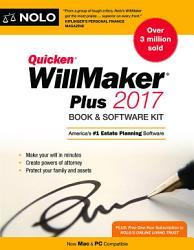 Quicken Willmaker Plus 2017 Edition