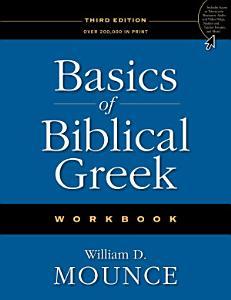 Basics of Biblical Greek Workbook