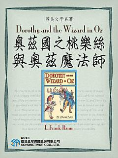Dorothy and the Wizard in Oz  Illustrated  Book
