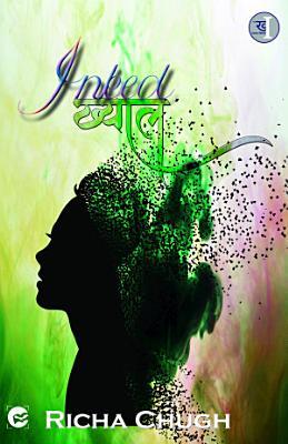 Inked Khyal