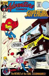Adventure Comics (1938-) #410