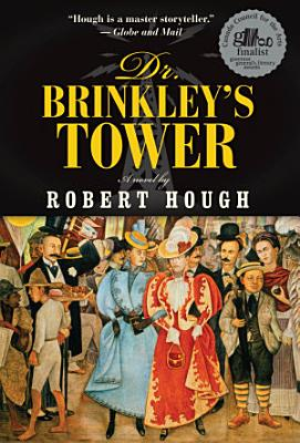 Dr  Brinkley s Tower