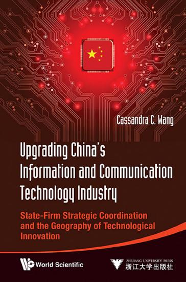 Upgrading China s Information and Communication Technology Industry PDF