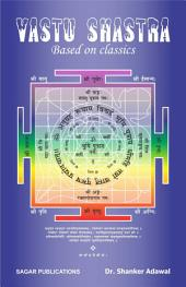 Vastu Shastra (Based on Classics): This astrology book has been originally published by the prestigious Sagar Publications with Dr.Shanker Adawal as its author.