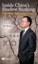 Inside China s Shadow Banking PDF