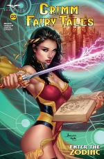 Grimm Fairy Tales Age of Camelot Issue #20