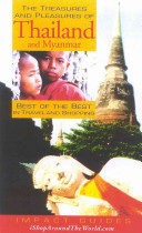 The Treasures and Pleasures of Thailand and Myanmar