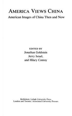 America Views China PDF
