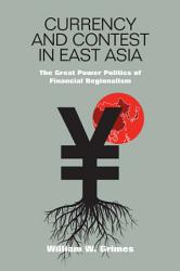 Currency and Contest in East Asia PDF