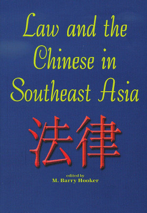 Law and the Chinese in Southeast Asia PDF