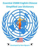 Essential 25000 English-Chinese Simplified Law Dictionary