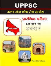 UPPSC: Previous Year Papers (2010-2017): उत्तर प्रदेश लोक सेवा आयोग (Chapter wise)