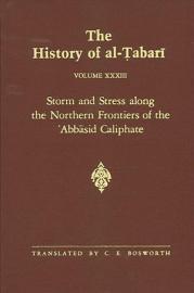 History of al Tabari Vol  33  The PDF
