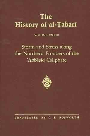 History of al-Tabari Vol. 33, The
