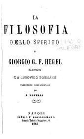 La filosofia dello spirito di Giorgio G.F. Hegel