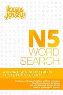 Kana Jouzu N5 Word Search