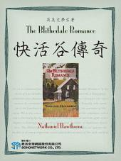 The Blithedale Romance (快活谷傳奇)