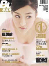 Bubble 寫真月刊 Issue 012