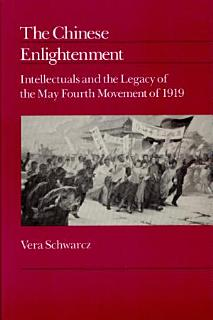 The Chinese Enlightenment Book