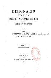Dizionario storico degli autori ebrei e delle loro opere