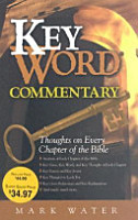 Key Word Commentary PDF