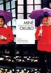 Mine Okubo Book PDF
