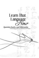 Learn That Language Now