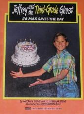 Max Saves the Day: (#6)