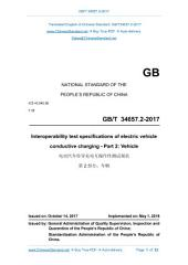 GB/T 34657.2-2017: Translated English of Chinese Standard. (GBT 34657.2-2017, GB/T34657.2-2017, GBT34657.2-2017): Interoperability test specifications of electric vehicle conductive charging - Part 2: Vehicle