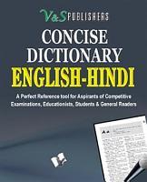 ENGLISH   HINDI DICTIONARY  POCKET SIZE  PDF